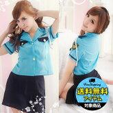 肩ロープ付き・爽やかブルーのミニスカ婦人警官