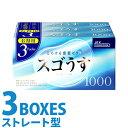 中身がバレない包装 スゴうす1000 3箱セット コンドーム 薄い 厚い リアルフィット ロングプレイ condom スキン 避妊具 安心 二重梱包