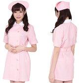 コスプレ ナース ナース服 ピンク 白衣 医者 セクシー 衣装 コスプレ衣装 レディース セクシー ナースキャップ ナースワンピース 制服