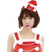 サンタ帽カチューシャ■コスプレ衣装コスチュームコスプレ衣装コスセクシー仮装クリスマスサンタサンタ衣装サンタクロース