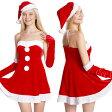 コスプレ衣装 サンタ サンタクロース クリスマス 仮装 コスプレ 衣装 コスチューム レディース コスプレ クリスマス 文化祭 学園祭 サンタ コス