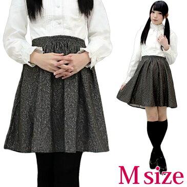 セーラー ブレザー スクール 制服 コスプレ アクセサリー ツイード スカート M