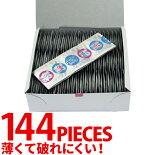 コンドームLOVE&SKIN(ラブアンドスキン)あす楽避妊具condom業務用144個サガミオリジナルジェクスサガミ相模不二ラテックス福袋避妊具コンドームあす楽即日発送