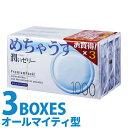 中身がバレない包装 めちゃうす1000 3箱セット コンドーム 薄い 厚い リアルフィット ロングプレイ condom スキン 避妊具 安心 二重梱包