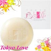 東京ラブソープ(ナチュラル)石鹸ボディケアデリケートゾーン抑毛効果天然植物由来弱アルカリ性男女兼用
