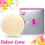薬用東京ラブソープ石鹸ボディケアデリケートゾーン抑毛効果天然植物由来弱アルカリ性男女兼用