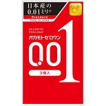 コンドーム安心の二重梱包薄い厚いcondom避妊具5000円以上で送料無料あす楽即日発送