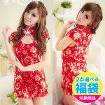 チャイナドレス/チャイナ服/ミニ/赤×金・ゴージャスな半袖チャイナドレス