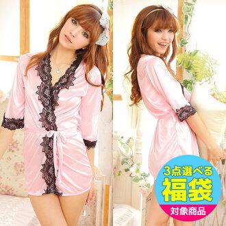 性感的段子大褂女性房間服裝睡衣睡袍段子布料性感maru-o05050