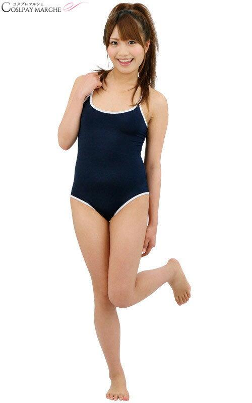 コスプレスク水スクール水着<楽天スーパーSALE/10%OFF&送料無料>衣装コスチューム紺水着水泳女子高生体育スク水コスプレ衣装競泳水着ハロウィン仮装衣装maru-e09612