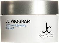 リニューアル【★【JCprogram】セドナリペールクリーム30gフェイスクリームスキンケアJCプログラム