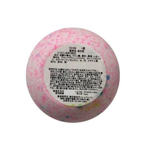 ☆【LUSH】【ラッシュ】桜日記Sakura約200gバスボム浴用化粧品入浴剤花の香りミモザジャスミンエキスレモンオイルオレンジフラワーエキス