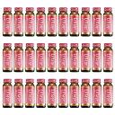 ★【サントリー SUNTORY】【Liftage】リフタージュ50ml×30本 コラーゲン 美容ドリンク 清涼飲料水