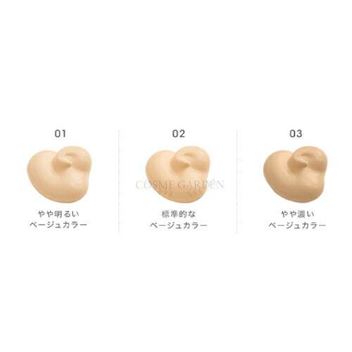 【MiMC】【エムアイエムシー】ミネラルコンシーラー全3色5.8gメイクアップ美容液コンシーラーベージュカラーくすみくまにきび跡