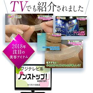 【送料無料】クオニスマイクロニードルダーマフィラー8回分セット無添加ヒアルロン酸シートマスクパッチ針目針パックフェイスパック乾燥小じわ日本製目元小じわコラーゲンコスメディ製薬