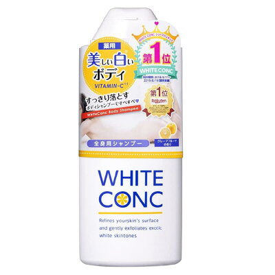 薬用ホワイトコンクボディシャンプーC2360mL