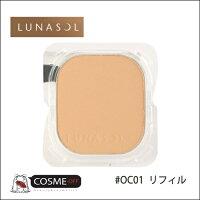 LUNASOL/ルナソルスキンモデリングパウダーファンデーションリフィル10.5g(OC01)