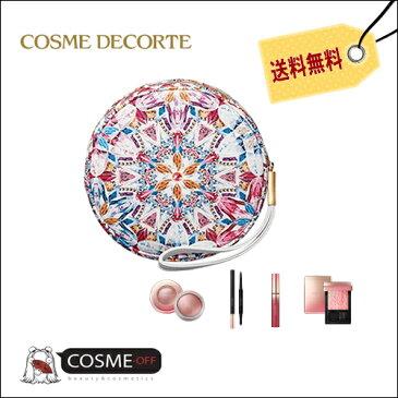 COSME DECORTE/コスメデコルテ メイクアップ コフレ 限定品 (JEAC)