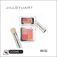 JILLSTUART/ジルスチュアートミックスブラッシュコンパクトN024971710243154