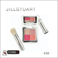 JILLSTUART/ジルスチュアートミックスブラッシュコンパクトN034971710243161