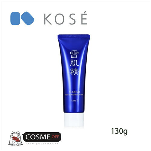 KOSE/コーセー雪肌精 ホワイト クリーム ウォッシュ 130g