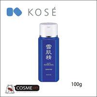KOSE/コーセー雪肌精ホワイトパウダーウォッシュ(洗顔)100g4971710200331