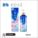 KOSE/コーセー 雪肌精 化粧水 500ml リミテッド (METL...