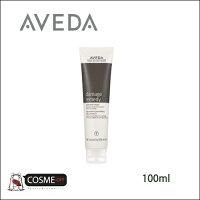 AVEDA/アヴェダダメージレメディーシリーズデイリーリペア100ml0018084927946