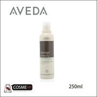 AVEDA/アヴェダダメージレミディリストラクチャリングシャンプー250ml0018084927885