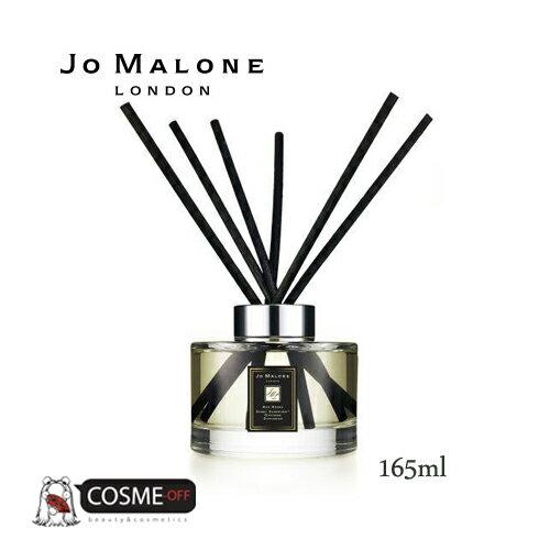 JO MALONE/ジョーマローン レッド ローズ セント サラウンド ディフューザー 165ml (L2W701)