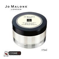 JOMALONE/ジョーマローンブラックベリー&ベイボディクレーム175ml(L4P3)
