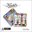 KIEHL`S/キールズ リップ バーム #1 セット 15ml x 3 (T1744800)