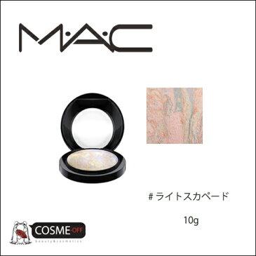 MAC /マック ミネラライズ スキンフィニッシュ # ライトスカペード 10g (MT1331)