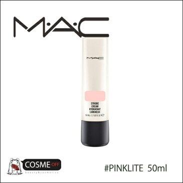 MAC /マック ストロボクリーム #ピンクライト 50ml(S48L01)