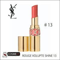 YvesSaintLaurent/イヴサンローランルージュヴォリュプテシャイン#13(ピンクインパリ)4.5g(L3349000)