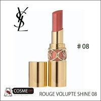 YvesSaintLaurent/イヴサンローランルージュヴォリュプテシャイン#8(ピンクインコンフィデンス)4.5g(L3321300)