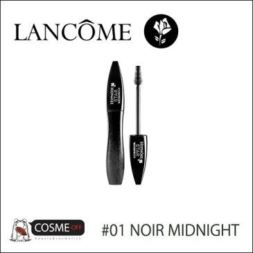 LANCOME/ランコム イプノ スター ウォーター プルーフ #01 NOIR MIDNIGHT 6.5ml (L4041000)