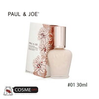 PAUL&JOE/ポール&ジョーモイスチュアライジングファンデーションプライマーS#0130ml(APAAVL01)