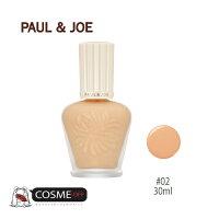 PAUL&JOE/ポール&ジョープロテクティングファンデーションプライマーSPF50+/PA++++#0230ml(APAAVW02)NEW