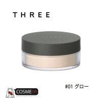 THREE/スリーアルティメイトダイアフェネスルースパウダー#01グロー(T2M052)