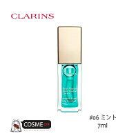 CLARINS/クラランスコンフォートリップオイル#06ミント7ml(80029156)