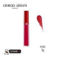 GIORGIOARMANI/ジョルジオアルマーニリップマエストロ#5036.5ml(L3794300)