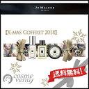 【送料無料】JO MALONE ジョー マローン クリスマス...