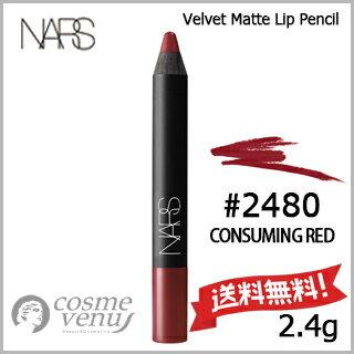 【送料無料】NARS ナーズ ベルベットマットリップペンシル #2480 CONSUMING RED 2.4g