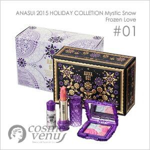 ANNA SUI アナスイ ホリデイスノーコレクション #01【クリスマスコフレ 2015・あす楽】