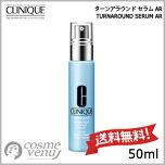 【送料無料】CLINIQUEクリニークターンアラウンドセラムAR50ml【クリニークサンプル付き】