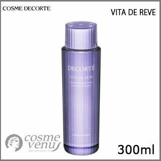 COSME DECORTE コスメデコルテ ヴィタ ドレーブ 300ml