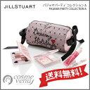 【送料無料】JILL STUART ジル スチュアート パジャマパーテ...
