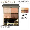 【ゆうパケット・定形外】LUNASOL ルナソル スキンモデリングアイズ #02 Beige Orange 6.7g
