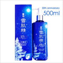 KOSE コーセー 薬用 雪肌精 化粧水 500ml【30th限定デザイン/限定2015Win…